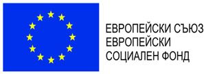 evropeiski-socialen-fond